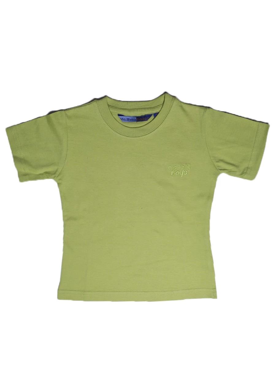 T-Shirt MyBaby-Lime 100 % Cotone